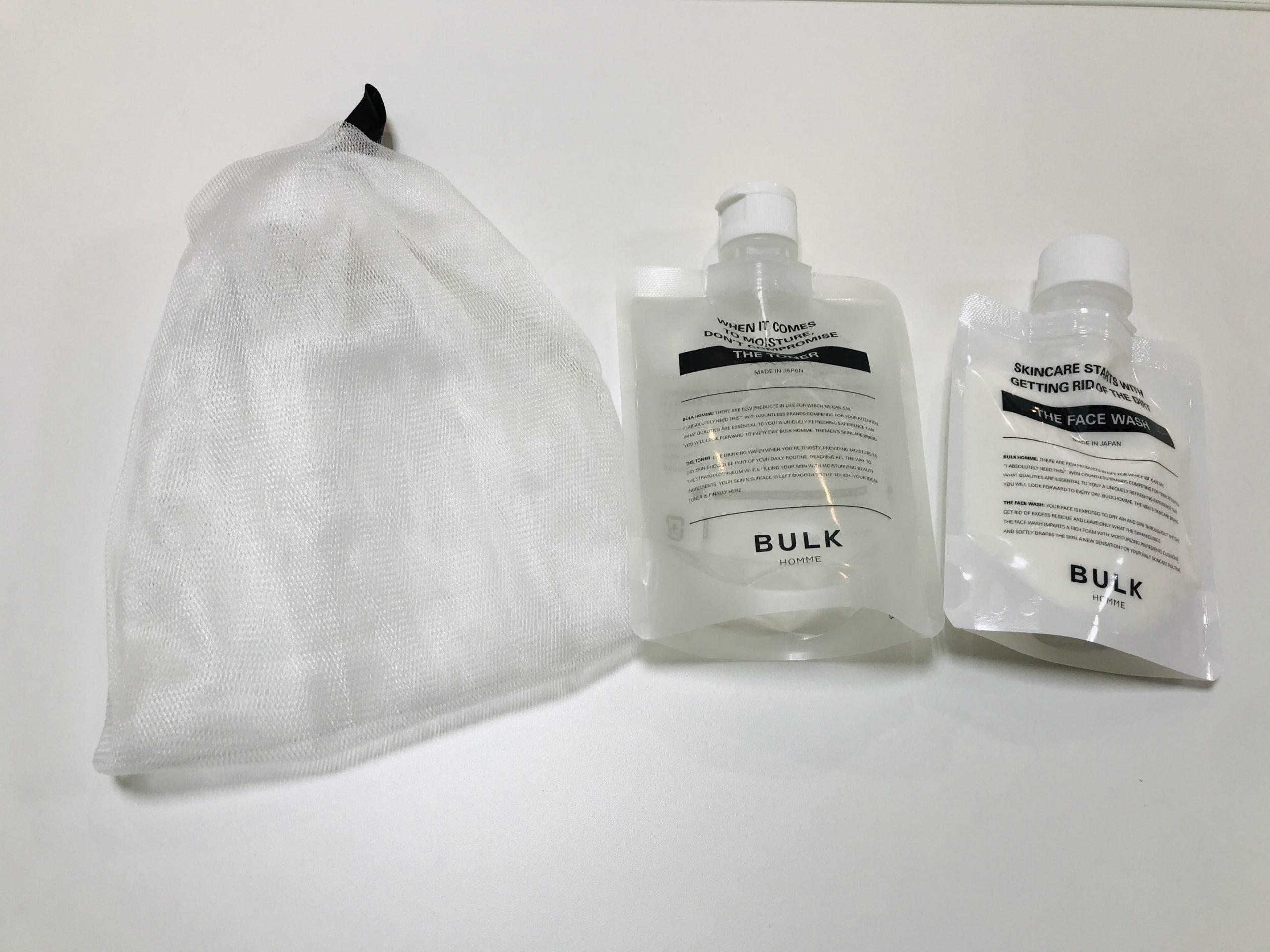 【完全版】バルクオム洗顔コースの購入手順、支払い方法、配送期間/変更、受取。さらに返品・解約方法まで徹底解説!